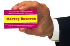 Соберу базу контактов из соц.сетей -  id, тел, instagram, skype, email 4 - kwork.ru
