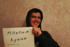 Сделаю оригинальную сигну 18 - kwork.ru