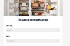 Установка и настройка Linux 4 - kwork.ru