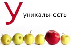 ретушь и обтравка фотографий 11 - kwork.ru