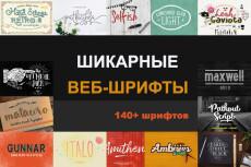 Установка и настройка модулей и тем на OpenCart 24 - kwork.ru