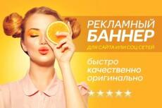 Профессиональная ретушь фото 34 - kwork.ru