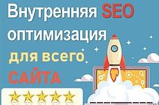 Opencart, Ocstore. Настройка robots. txt 7 - kwork.ru