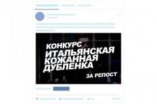 Нарисую обложку для группы в ВК + аватар 13 - kwork.ru