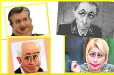 Вставлю текстовые надписи в ваши 3 изображения 7 - kwork.ru