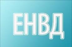 Заявка на участие в тендере 23 - kwork.ru