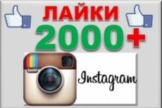 111 ссылок из социальных сетей 27 - kwork.ru