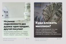 Аудит и аналитика аккаунтов Instagram 13 - kwork.ru