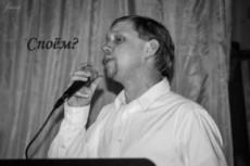 Напишу музыку 4 - kwork.ru