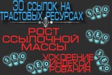 Тематический архив. 150 фотографий с зарубежных ресурсов 4 - kwork.ru