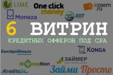 Продам сайт landing page для тренингов 53 - kwork.ru