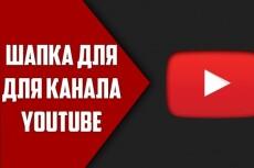 Сделаю баннер для группы ВКонтакте 19 - kwork.ru