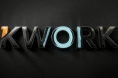 Создам интернет-магазин 21 - kwork.ru