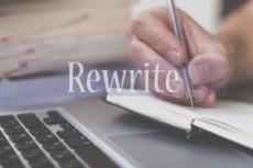 Ручное размножение текстов и статей 3 - kwork.ru