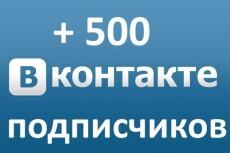 10000 просмотров видео в одноклассниках 18 - kwork.ru