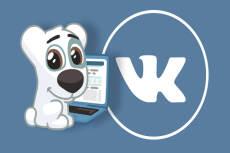 Рассылка в Skype 7 - kwork.ru