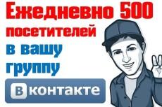 Сделаю оформление вашего YouTube канала 9 - kwork.ru