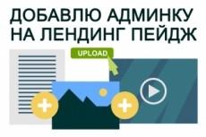 15 ссылок с автомобильных сайтов. Ручное размещение на сайтах с ТИЦ 21 - kwork.ru