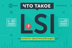 Напишу текст на главную страницу сайта 33 - kwork.ru