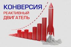 Альтернативная монетизация сайта. Видео инструкция 29 - kwork.ru
