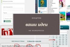 Сделаю правку сайта Drupal (так же можно Joomla, modx Revo) 21 - kwork.ru