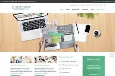 Создам дизайн Landing Page 56 - kwork.ru