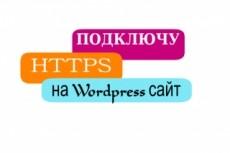 2220 проверенных и готовых для регистрации доменов с ТИЦ 6 - kwork.ru