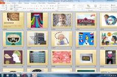 Создам стильную презентацию pdf 48 - kwork.ru