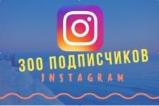 Сделаю сигну в сердечке. Фото, логотип в любимых руках 27 - kwork.ru