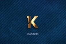 3D надпись 6 - kwork.ru