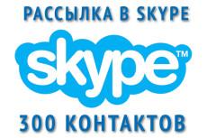 Извлеку до 5000 email адресов с вашей почты 19 - kwork.ru