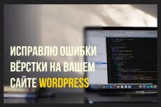 Исправлю ошибки вёрстки в вашем Adobe Muse макете 29 - kwork.ru