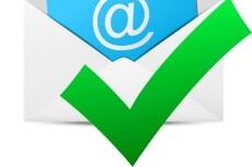 E-mail рассылка 10000 писем по своей или Вашей базе клиентов 5 - kwork.ru