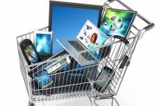 Добавлю 50 товаров в ваш интернет-магазин 21 - kwork.ru
