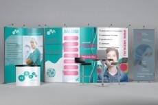 Создам продающий дизайн сайта 54 - kwork.ru
