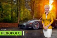 Гифки с девушками 8 - kwork.ru