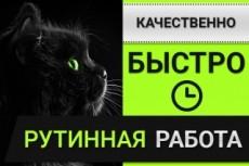 Логотип с нуля. быстро и качественно 16 - kwork.ru