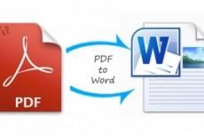 Конвертация excel в pdf файлы 10 - kwork.ru
