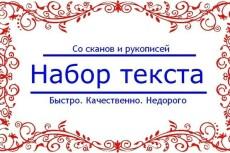 Найду активные адреса mail. ru в вашей базе 13 - kwork.ru