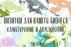 Шапка для Youtube-канала 18 - kwork.ru