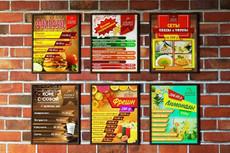 Рекламный плакат 13 - kwork.ru