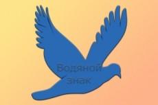 Дизайн для сообщества ВКонтакте 34 - kwork.ru