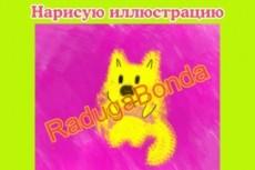Разработаю ценник или бирку на товар 27 - kwork.ru