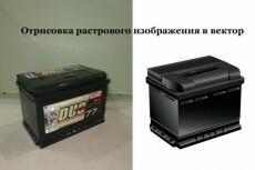 Создам стильный портрет по фотографии 19 - kwork.ru