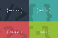 Сделаю любой скрипт на JavaScript, PHP, jQuery 14 - kwork.ru