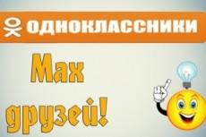 Программа для захвата изображения любого разрешения 35 - kwork.ru