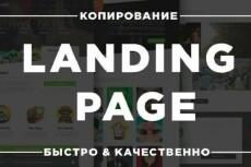 Сделаю сайт и дам свой отличный хостинг 15 - kwork.ru