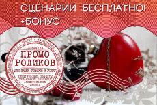 Анимационный ролик 45 - kwork.ru