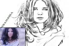 Сделаю из ваших фото рисунок карандашом 25 - kwork.ru