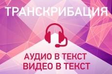 Логотип по вашему эскизу 22 - kwork.ru